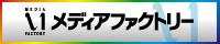 link_banner01